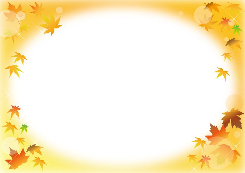 秋の紅葉イラスト