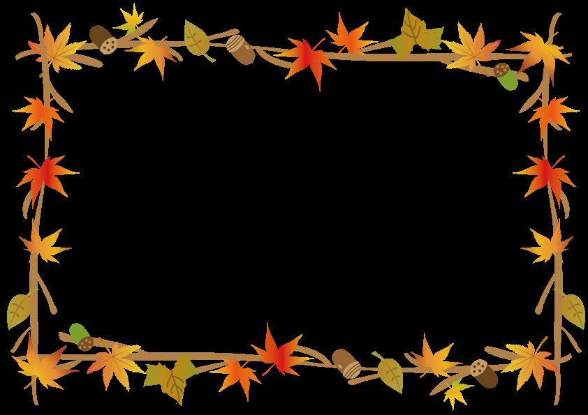 秋におすすめの商用利用可能な無料フレーム枠素材