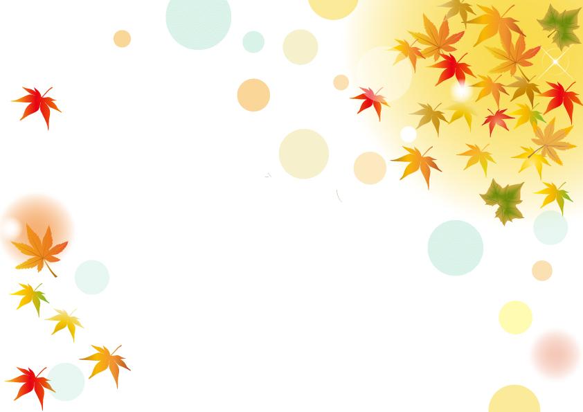 秋におすすめの商用利用可能な無料背景素材