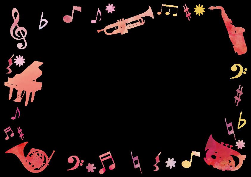 楽器と音楽のフレーム