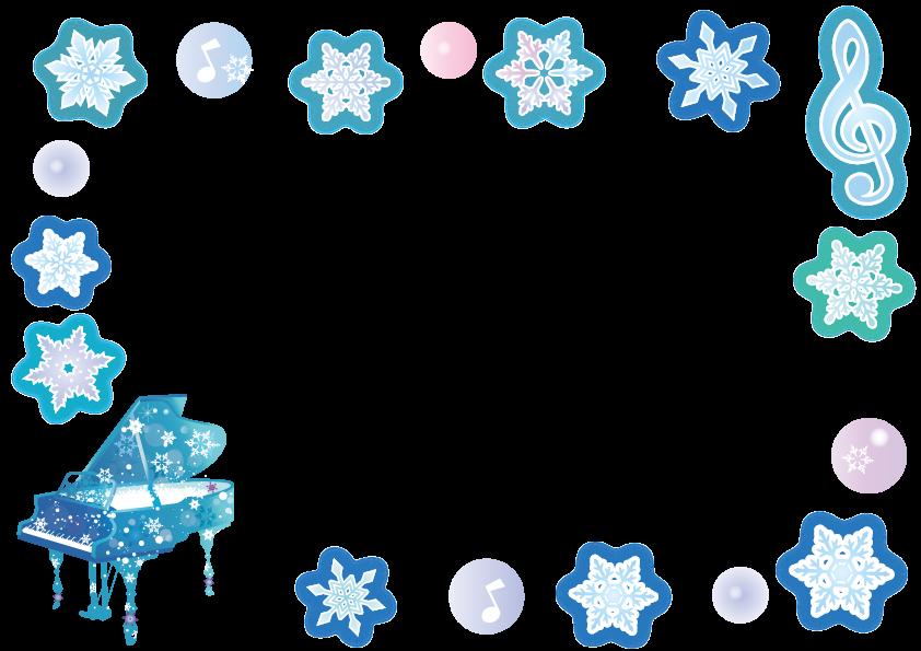 冬の音楽フレーム 枠