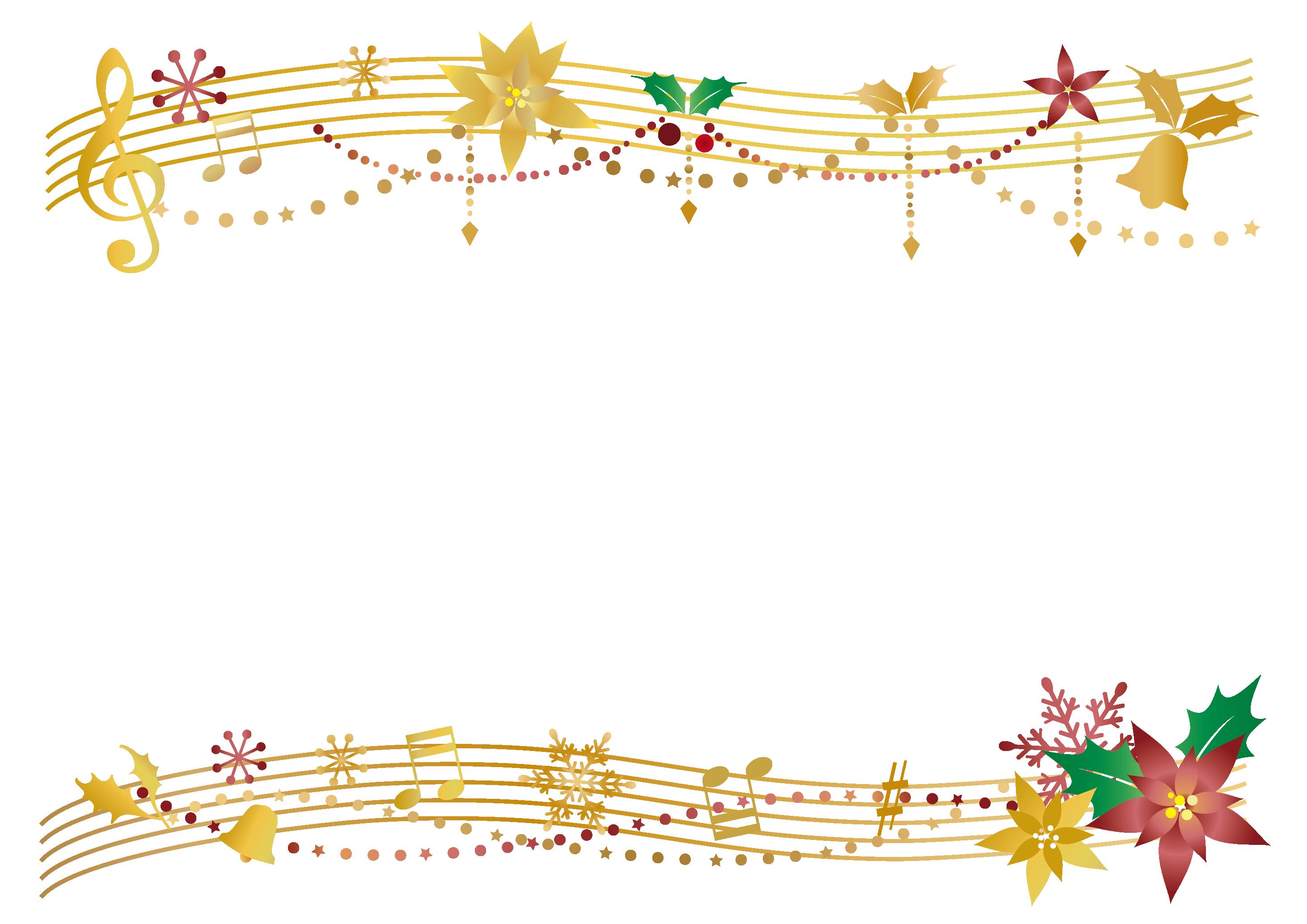 クリスマスと音楽のフレーム