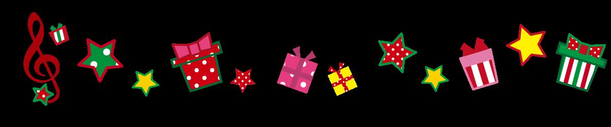 ト音記号とプレゼントのライン