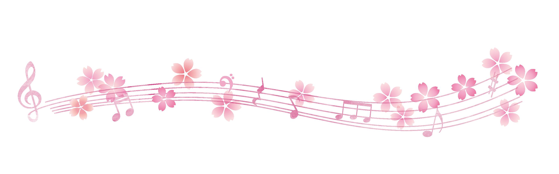 桜の花と音符のライン