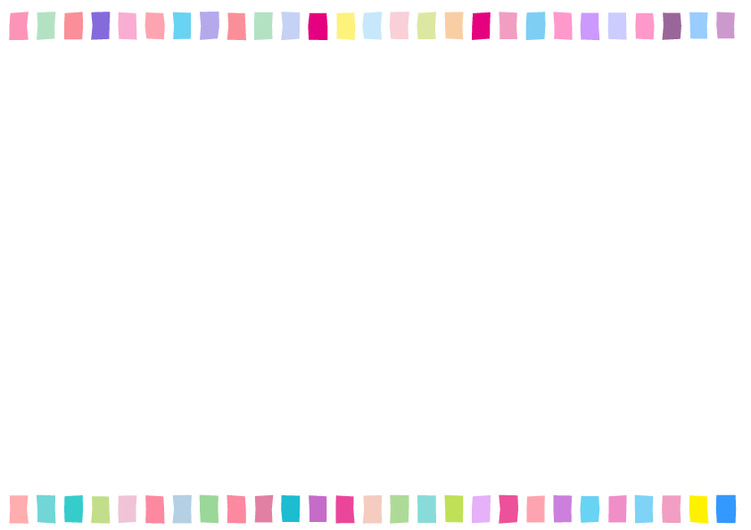 飾り枠・ライン・無料イラスト - Интерет Аптека. Купить <b>виагру</b>, сиалис ...