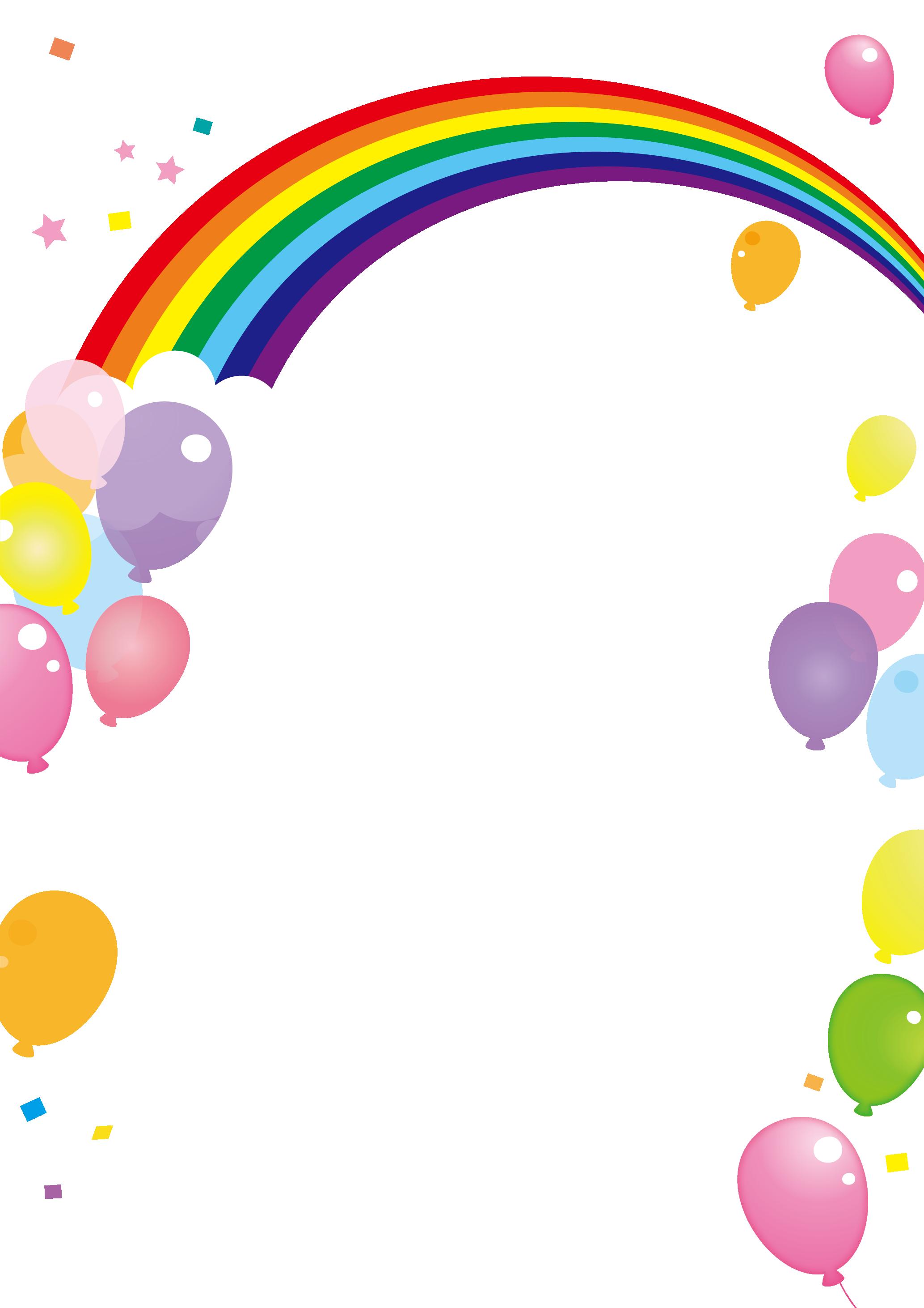 虹と風船のフレーム
