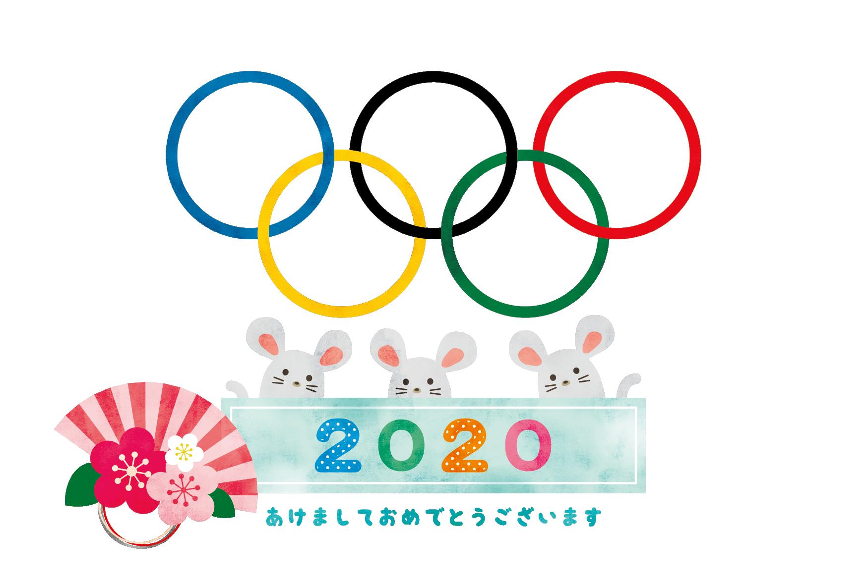 オリンピック 年賀状