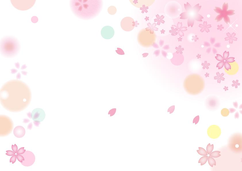 桜の 季節 ピアノ
