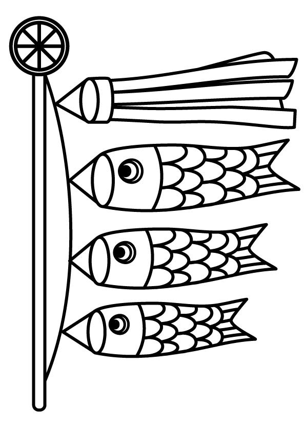 鯉のぼりの塗り絵