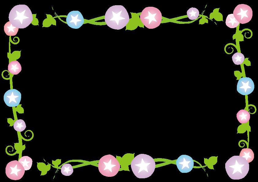 あさがおの花のフレーム