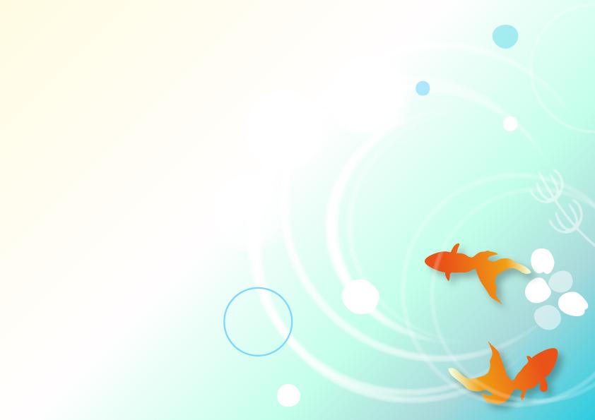 金魚と水草イラスト