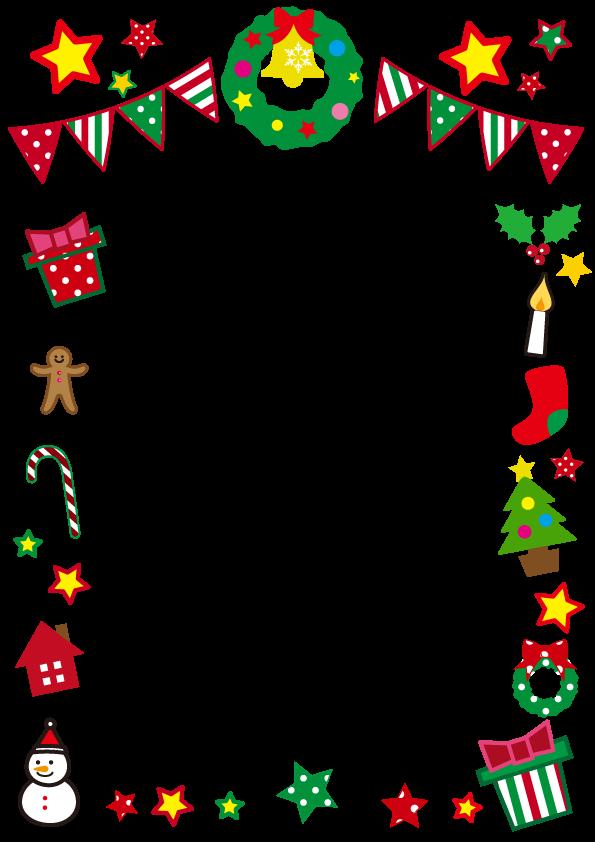 クリスマスガーランドのフレーム 枠 縦